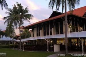 新加坡+马来西亚双国7天6晚亲子游(含一天新加坡自由活动)