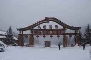 开封到哈尔滨冰雪大世界-亚布力滑雪-雪乡-十里画廊双卧七日游
