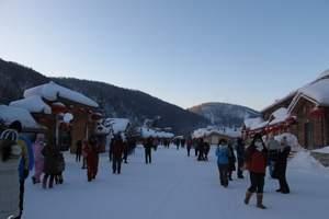 东北旅游线路-哈尔滨到东升徒步穿越-中国雪乡-亚布力3日游