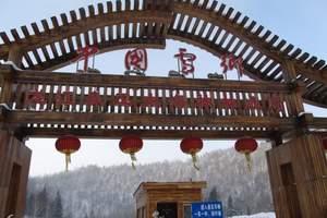 大连到哈尔滨旅游报价_12月哈尔滨滑雪旅游线路_滑雪3日游