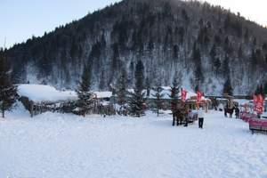 冬季到哈尔滨去看雪-青岛去牡丹江、中国雪乡、亚布力双飞五日游