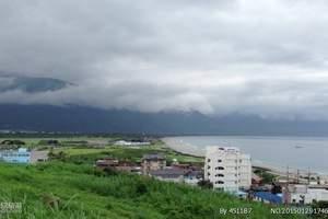 遇见台湾 武汉直航 品质环岛双飞8日游