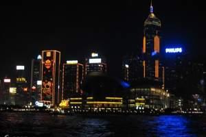 北京出发到港澳6天-火车往返 特价优惠中