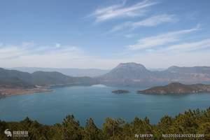郑州到泸沽湖旅游 到泸沽湖旅游线路 昆明大理丽江泸沽湖八日游