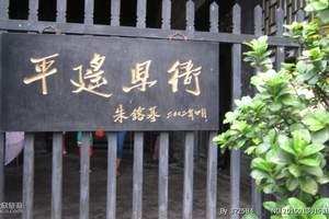 山西平遥古城、壶口瀑布双高四日游 (承德起止纯玩团)