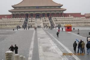 春季石家庄到北京旅游团 春天北京踏青二日游