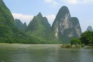 桂林好玩吗?2天的行程都游哪些地方?桂林常规3天2晚品质游