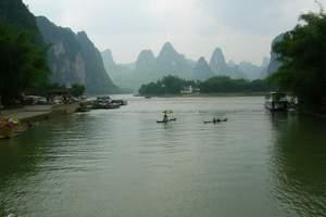 暑假青岛到桂林纯玩五日游 桂林旅游季节 桂林特产有哪些