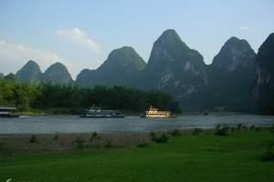 洛阳暑期到桂林旅游-桂林、阳朔、古东、大漓江全陪团六日游