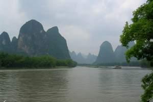 海口到桂林游|桂林四天三晚双卧游大漓江|阳朔西街|冠岩