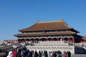 暑期来临 石家庄到北京升旗、故宫、颐和园、鸟水、长城2日游