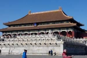 郑州去北京纯玩五日游多少钱-从郑州出发到北京旅游费用