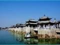潮汕美食动车两天/潮州开元寺、韩文公祠、宕石、丹樱生态园2天