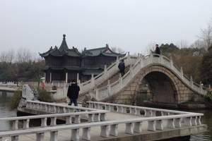 【扬州一日游】扬州跟团旅游,扬州1日游,纯玩无购物,天天发班