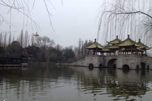 济南到扬州瘦西湖、李中水上森林、衲田花海、泰州3日游-国庆