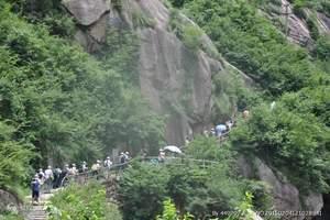 杭州周边拓展 徒步定向徽杭古道毅行团建两天策划