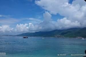 海南三天两晚游 呀诺达/南山/分界洲岛临海之旅 (海口出发)