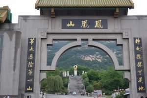 【暑期旅游】丹东到凤凰山一日游、游辽宁四大名山、登山探险