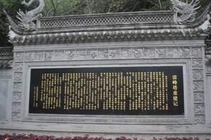 合肥到杭州西湖、宋城、水乡乌镇、浪漫西溪二日游SZ 特价