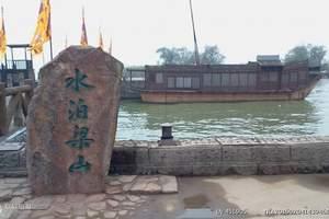 上海到杭州+苏州+无锡三日游 旅游报价 攻略 免费接