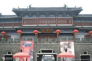 合肥到上海、无锡品质动车三日游