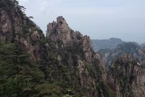九华山有什么好玩的 长沙到九华山、黄山、千岛湖双卧五日游
