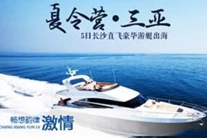 江苏到三亚旅游六天五晚路线推荐 五晚连住海边酒店