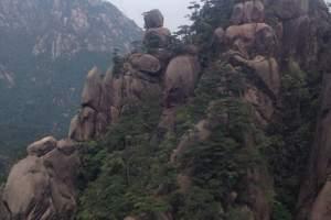 长沙到黄山旅游价格| 长沙到黄山全景、西递、宏村双卧5日游