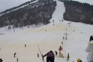 宜昌到神农架国际滑雪场滑雪二日游