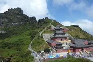 贵州梵净山佛教文化苑