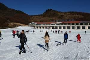 武汉到神农架国际滑雪2天赠送情人泉景区_武汉到神农架滑雪旅游