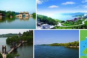 常州溧阳天目湖山水园一日游-精致5A度假区-茶香水甜鱼头香