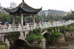 太原到贵州旅游 朗朗乾坤 贵阳、黄果树瀑布、小七孔双飞六日游