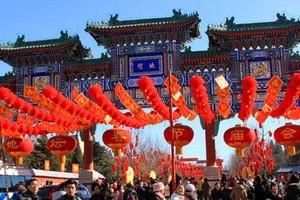 春节淄博到北京非常6+1纯玩品质四日 八达岭颐和园老北京庙会