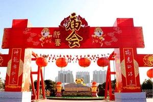 淄博春节到北京四星奢华纯玩三日游 春节淄博到北京纯玩三日游
