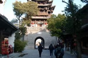 日照到枣庄台儿庄古城、大战纪念馆、兴隆文化园纯玩2日游