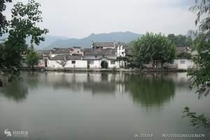 合肥出发新安江旅游行程安排_新安江山水画廊、守拙园二日游行程