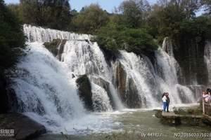 宝鸡到黄果树、天星桥水上石林、西江千户苗寨、黔州双卧七日游