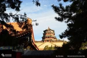 广元到华东五市+北京天津双飞单卧10日游|广元到北京旅游费用