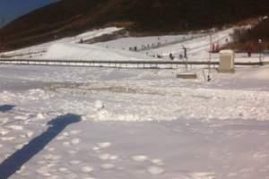 沈阳到铁岭金峰滑雪+戏雪一日游|辽北大规模滑雪场哪里有
