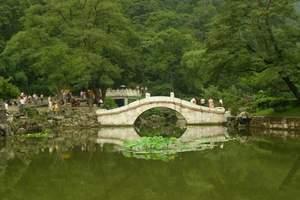 苗江圣水剑河温泉旅游攻略 广州到贵州剑河温泉双飞四天报价