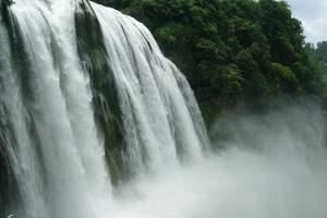 济南到贵州旅游【山东成团】黄果树瀑布、西江、荔波小七孔6日游
