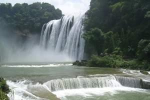 西安到蜀南竹海+赤水+尧坝古镇+泸州双飞5日原生态经典游