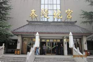 西部旅游:西安兵马俑/华清池/沙坡头/沙湖/影视城七日游
