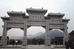 少林寺、龙门石窟双卧5日游