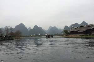 淄博去桂林、漓江、古东、蝴蝶泉、世外桃源、银子岩、双飞5日