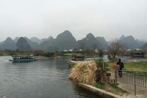 萍乡到全程漓江、象鼻山、七星景区、伏波山、阳朔西街高铁4日游