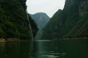 合肥到黄果树瀑布、多彩贵州风、西江苗寨、天河潭双飞五日游YL