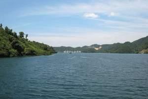 长沙周边旅游景点,酒埠江旅游攻略,长沙到株洲酒埠江一日游