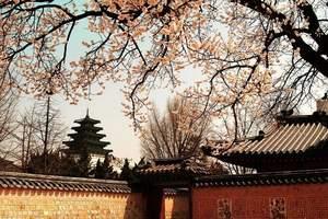 长沙到韩国旅游签证多少钱,长沙到首尔、济州岛完美6日游